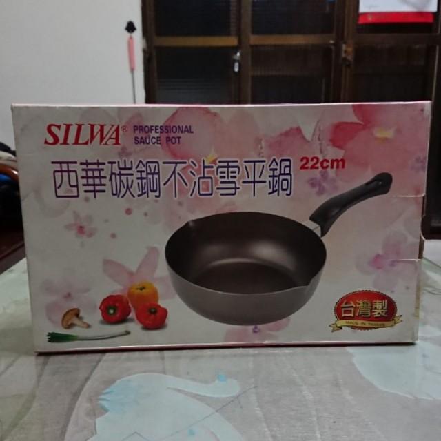 【🆕】🍳西華碳鋼不沾雪平鍋