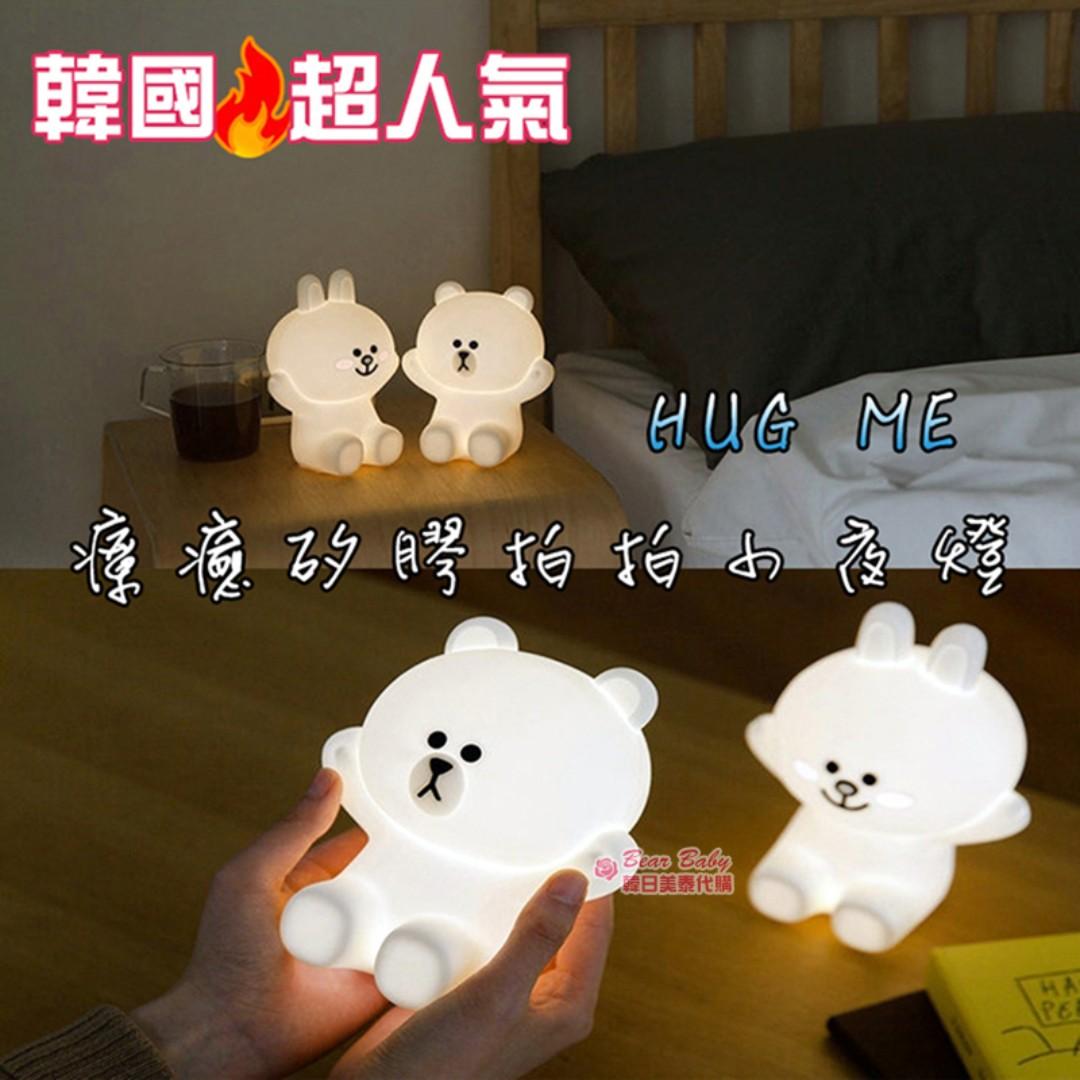 韓國🔥超人氣 療癒矽膠拍拍小夜燈.2款