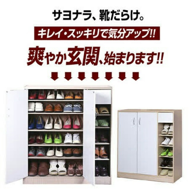 好收納六層鞋櫃 (橡白色)