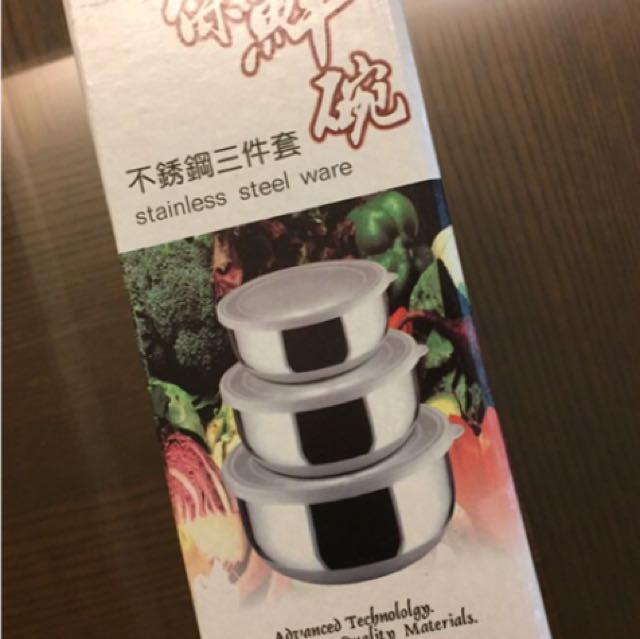不鏽鋼三件套_保鮮碗/保鮮盒