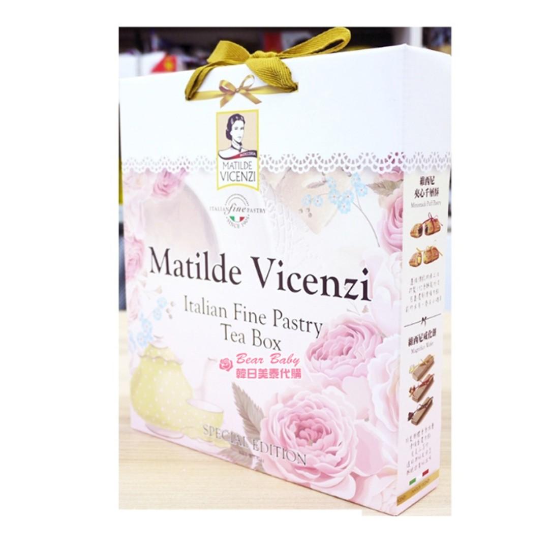 義大利進口 維西尼花語 下午茶 酥餅禮盒