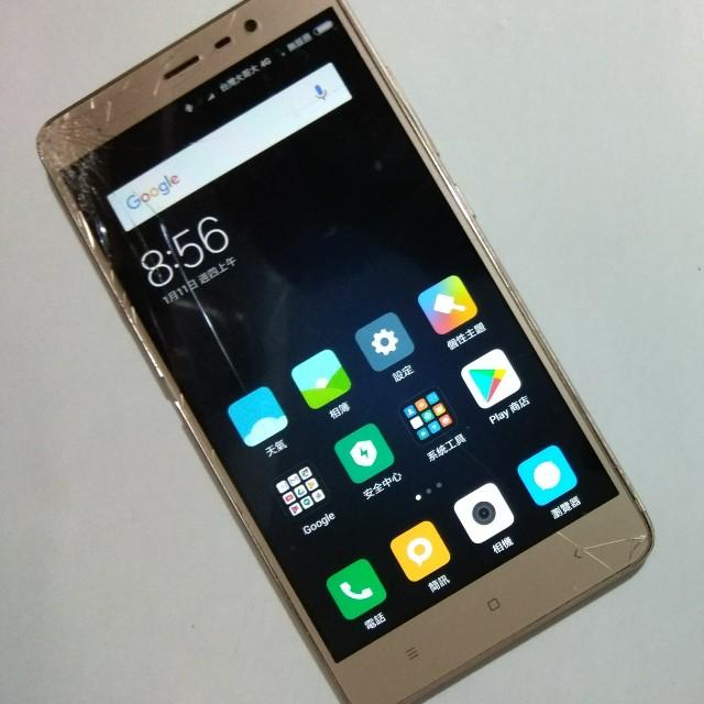 官方台灣正版 手機 空機 MIUI 紅米Note 3 高配版32G 金色 六核雙卡 平板 SONY 贈皮套保護貼最後一台
