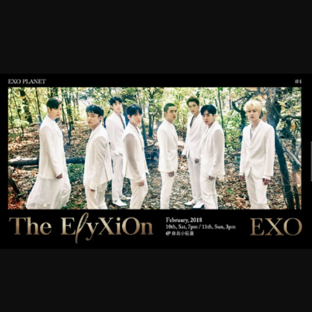 收 EXO 四巡 the eℓyxion in taipei