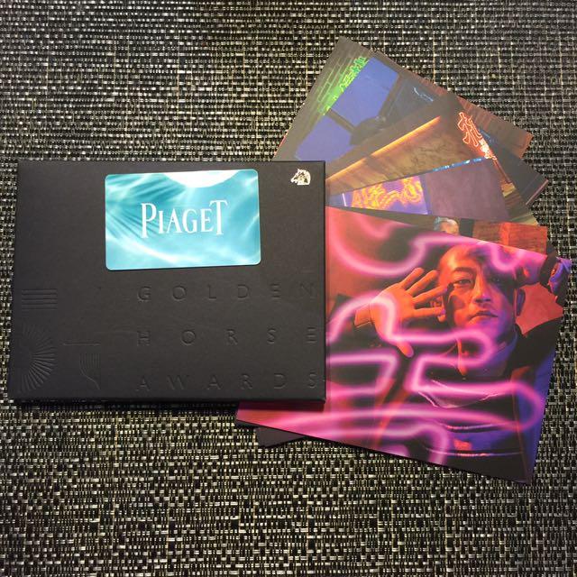 全新 Piaget與金馬影展聯名明信片