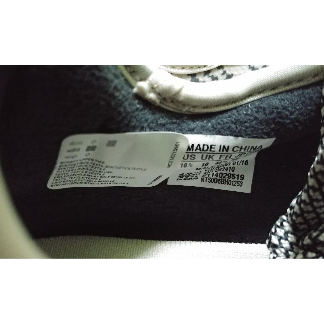 4e8cee3b309f0 Adidas Yeezy Boost 350 Cleat Turtledove B42410 UK 10 US 10.5
