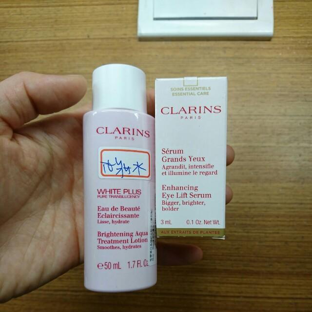 CLARINS克蘭詩美白機能化妝水(加贈緊緻大眼精華