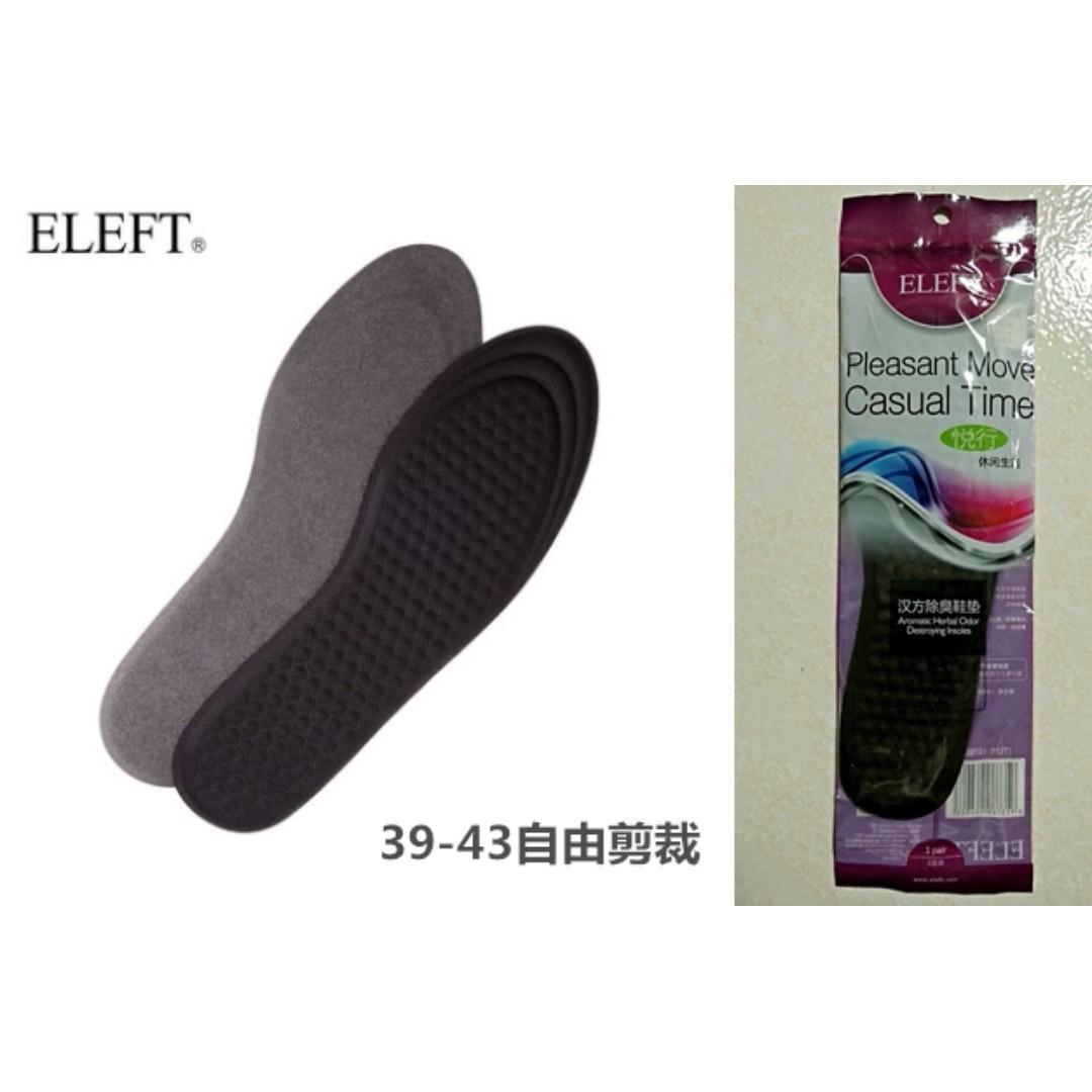 ELEFT舒適防臭吸汗透氣運動鞋墊 (加厚減震) ELEFT comfort deodorant sweat breathable sports insole (thickening shock)