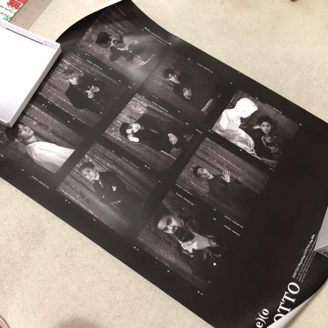 "EXO ""Lotto"" Poster"