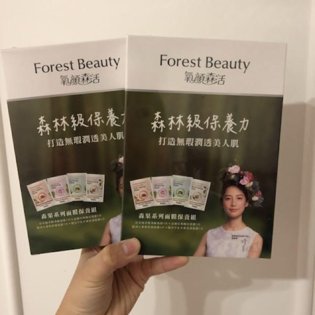 Forest Beauty 氧顏森活面膜