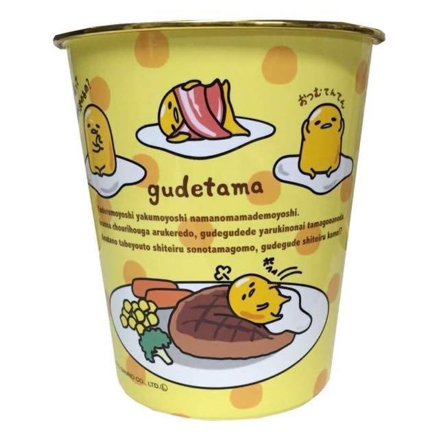 三麗鷗GUDETAMA蛋黃哥塑膠垃圾桶 收納桶 置物桶
