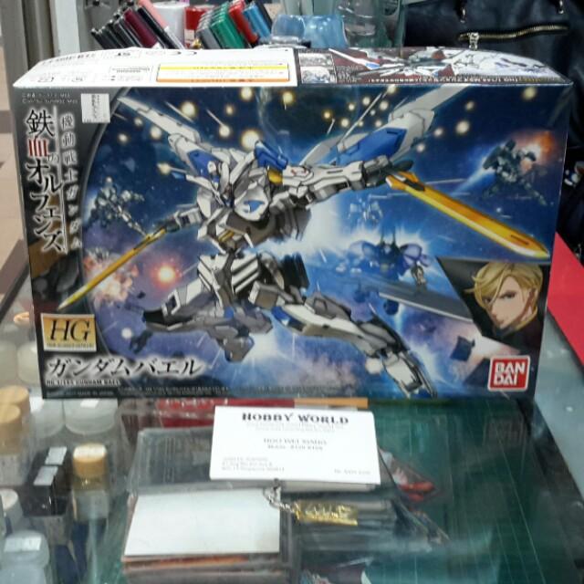 HG 1/144 Gundam Bael ndnd