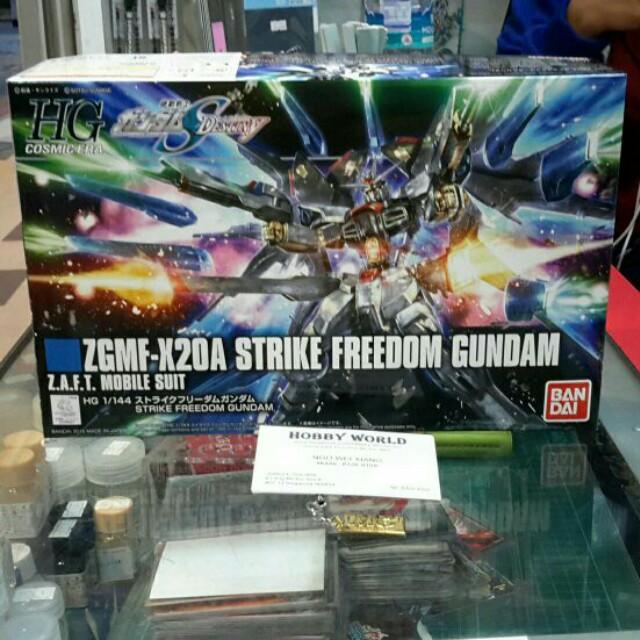 HG 1/144 Strike Freedom Gundam nsns