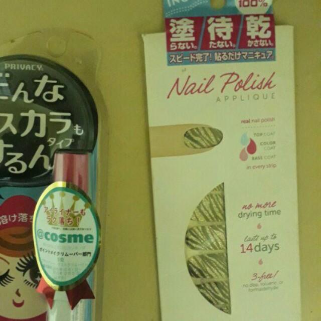 Incoco 日本帶回指甲貼