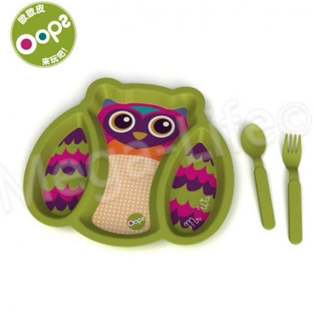 環保無毒餐具👍Oops歐歐皮可愛動物餐具組(貓頭鷹)