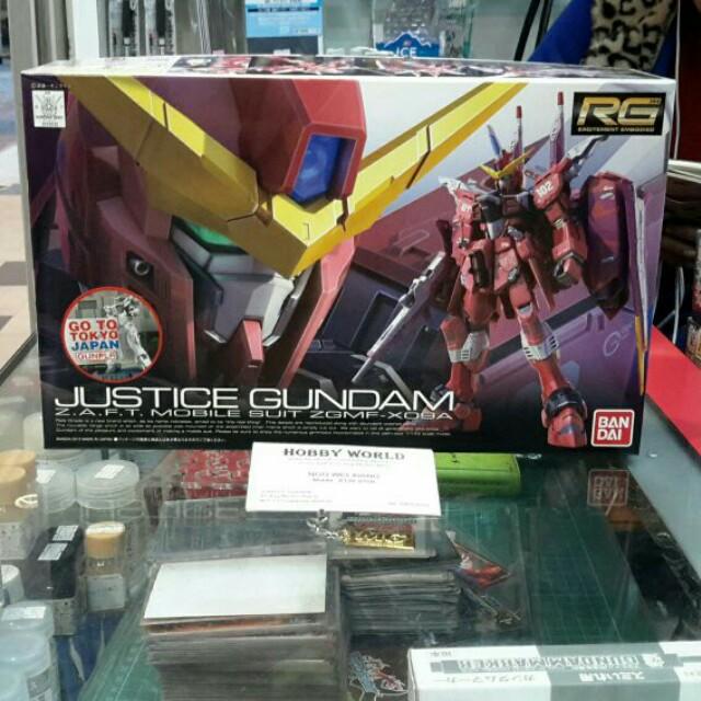 RG 1/144 Justice Gundam jssjjs