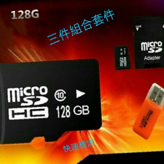 全新SD128G記憶卡