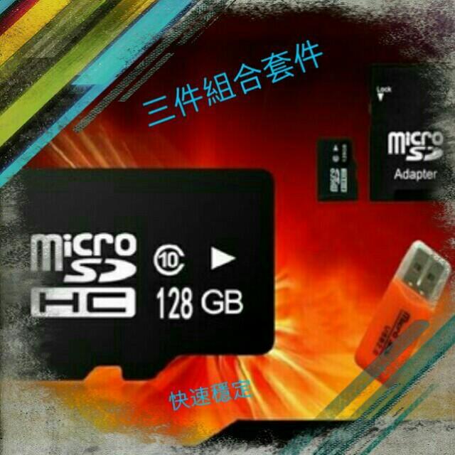 全新SD 64G記憶卡