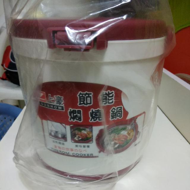 上豪悶燒鍋TC-293