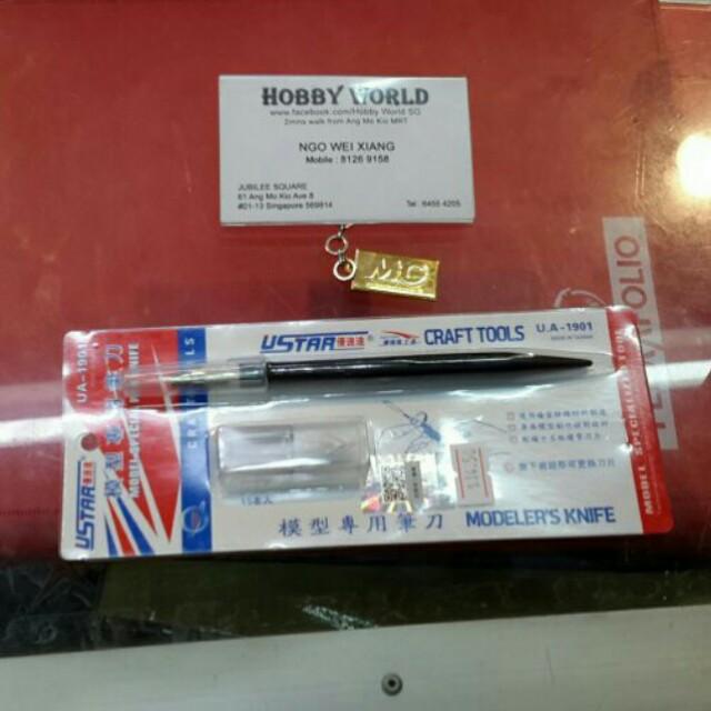 U-Star Taiwan Art Knife With 15pcs Blades djjd