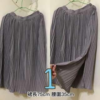 百摺長裙 灰色