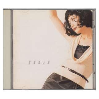 Faye Wong (Wang Fei) 王菲: <菲靡靡之音> 1995 CD