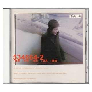 Faye Wong (Wang Fei) 王菲: <玩具> 1997 EP (赠品)