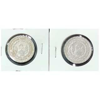 1979年硬幣