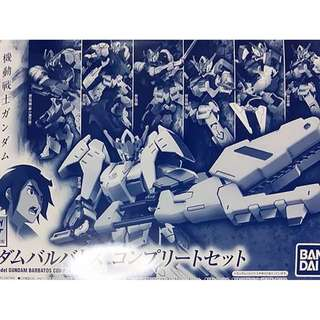 P-Bandai HG Gundam Barbatos Complete Set