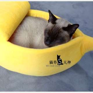 Banana cat bed (adult cats)