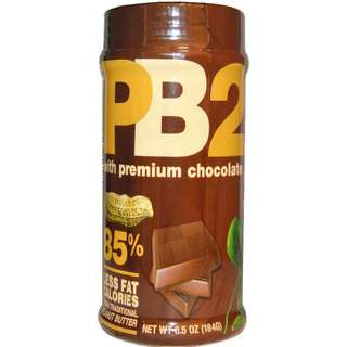 Bell Plantation /PB2  花生巧克力粉(小)