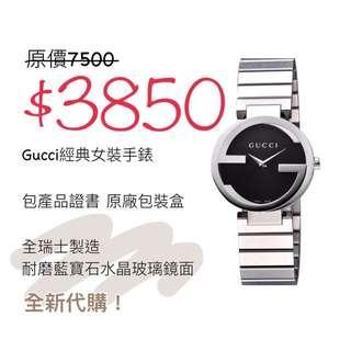 Gucci Ya133511 Interlocking G Black Dial Stainless Steel Ladies Watch