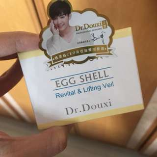 Egg shell revital & lifting veil 100g