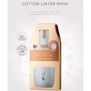 A.H.C White Collagen Cotton Linter Mask