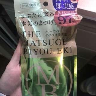 日本Flowfushi睫毛增長液