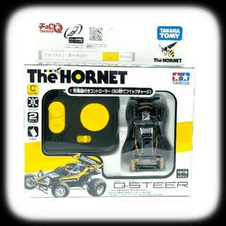Q-steer buggy Black Hornet