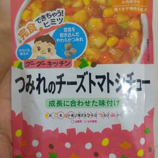 Wakodo Baby Food for 12 months (Minced fish and cheese tomato stew flavor)