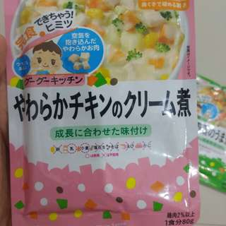 Wakodo baby food for 12 months (chicken cream sauce flavor)
