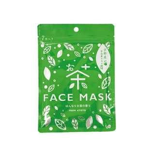 Kurochiku Kyobian Tea Face Mask