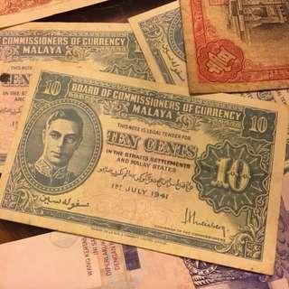 Malaya 10 sents