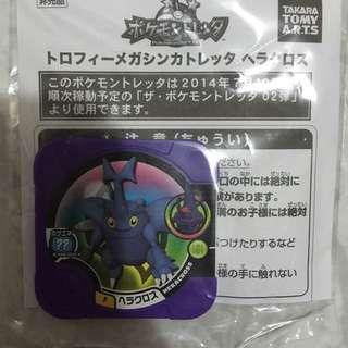 Pokemon Tretta Heracross