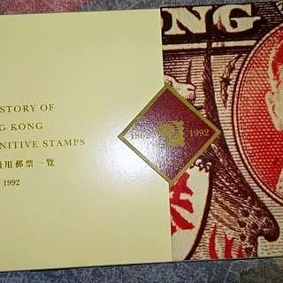 HK Definitive Stamp History booklet 1862-1992