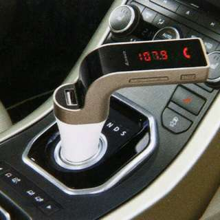 4 in 1 FM transmitter dan charger mobil