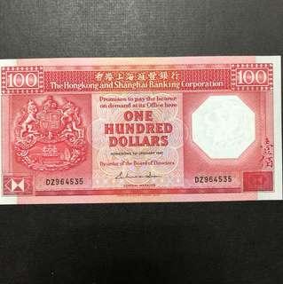 1987年滙豐八掛紅unc品相DZ964535