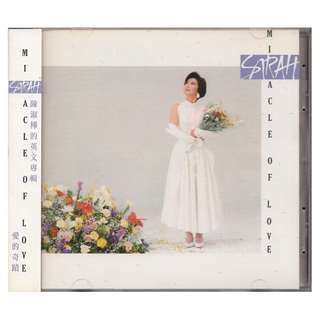陈淑桦 Sarah Chen Shu Hua: <Miracle of Love 爱的奇迹>  English CD + OBI (英文专辑)