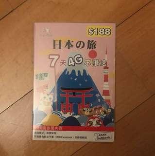 日本softbank 7天 4G不限速