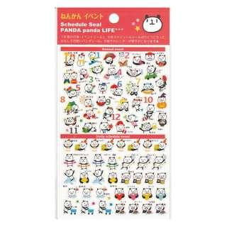 Last 1 Instock! (Mix & Match)* Schedule Seal Pine Book Japan - PANDA panda LIFE*** (Red)
