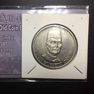 1$ RMK4 commemorative