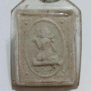 L.P. Diam Wat Bulilam Nankhua Proven Utontanni BE 2500