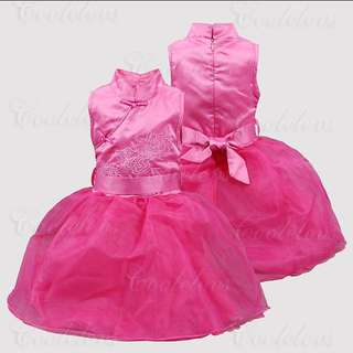 DRESS PINK CHEONGSAM