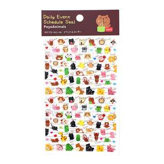 Last 1 Instock! (Mix & Match)* Schedule Seal Pine Book Japan - PoyoAnimals (Brown)
